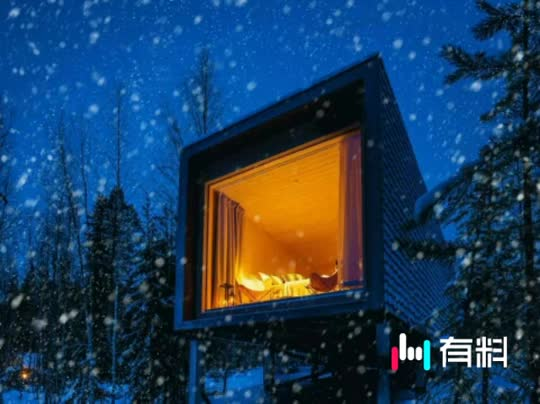 #迷人的极地别墅,夜晚还有梦幻般的北极光!#