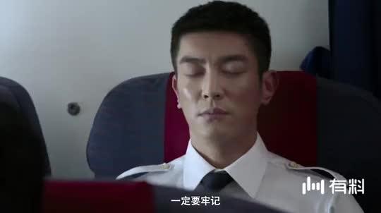 【中国机长】焦点抢先看 见证奇迹