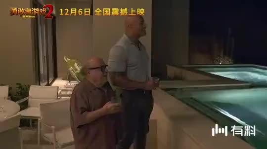 【勇敢者游戏2:再战巅峰】大闹婚礼