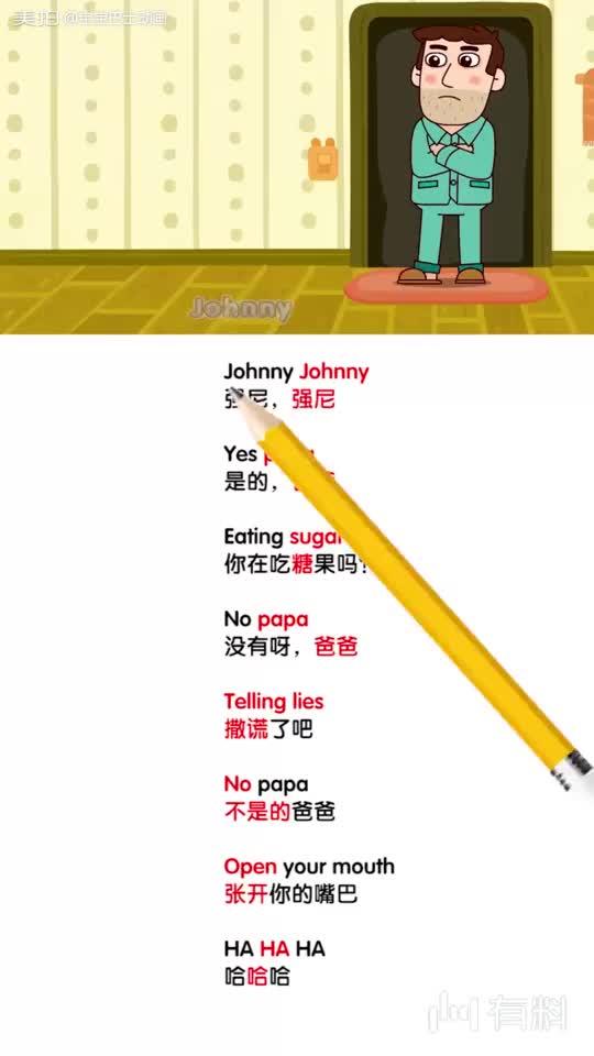 宝宝巴士强尼强尼