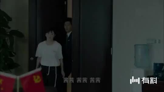 【江河水】卢茜怒怼父亲为江河打抱不平