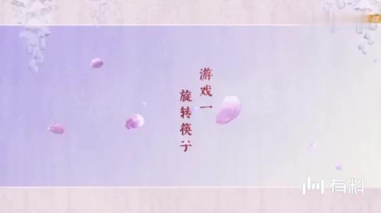 《三生三世枕上书》花絮:萌少教凤九花式玩筷子,热巴学的好认真