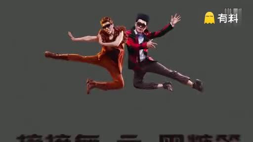 【我爱看广告】国产奇葩广告,菊花一紧