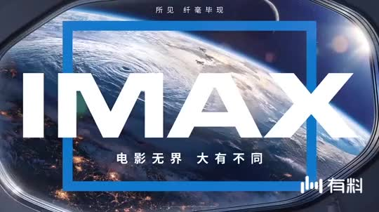IMAX【雷霆沙赞!】主创访谈特辑