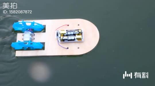 自制明轮船,坐船练习水上漂