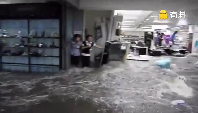 地下超市的长河
