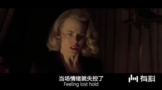 超高分经典恐怖电影《小岛惊魂》(下)
