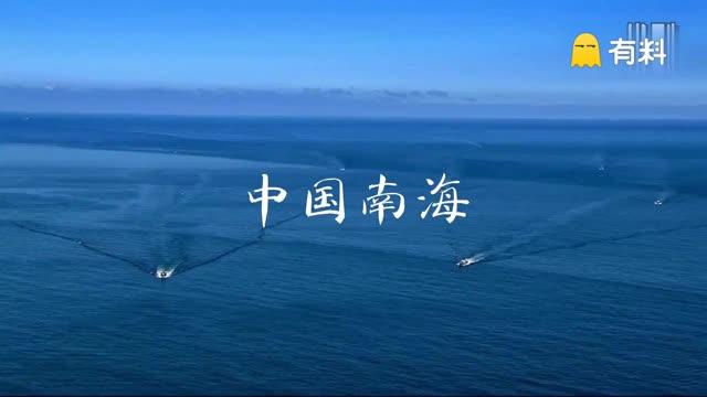 纽约时报广场一天播放120次的南海宣传片来了:让全世界了解真相