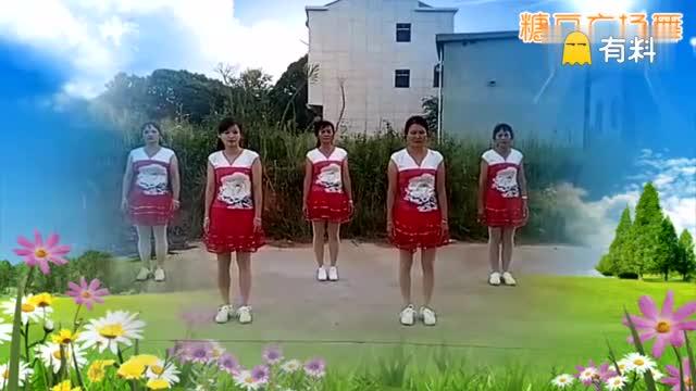 柏塘靓广场舞《吉祥六鼎山》