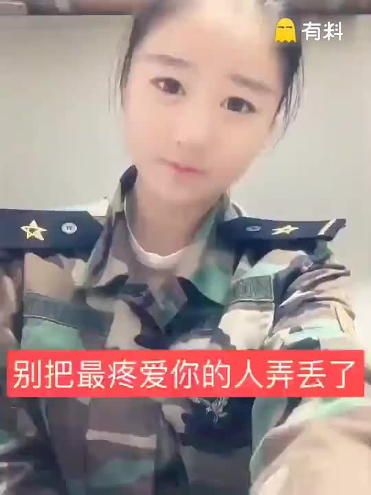 #免费激情电影打开微信,搜公众号 youcai114关注后更精彩d (476)