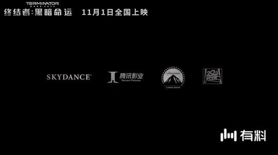 【终结者:黑暗命运】11月1日劲爆来袭