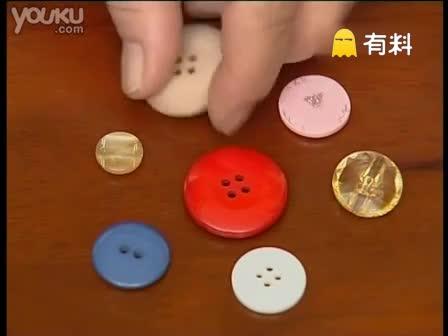 达人教你缝扣子最快的方法,以后扣子掉了自己缝!
