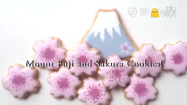 【乐活食谱】DIY富士山樱花饼干,手真的好巧!!via SweetAmbsCookies Yung.