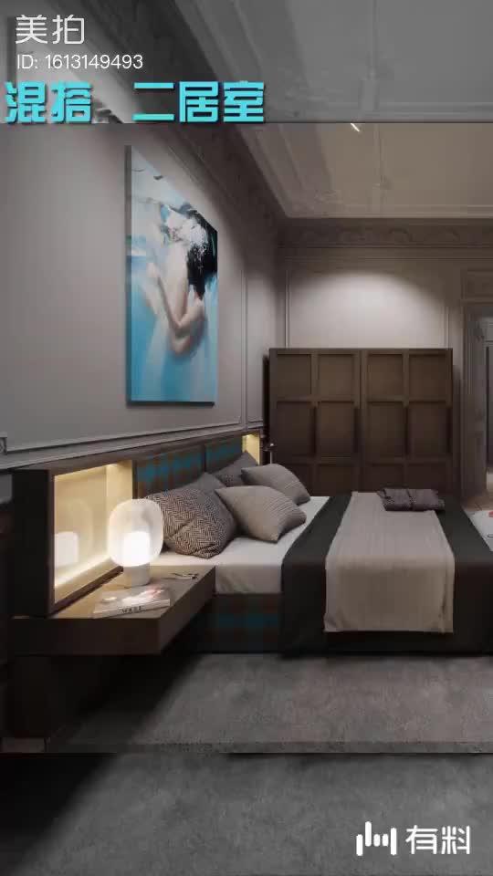 床头两道齐床横木,两盏阅读灯…