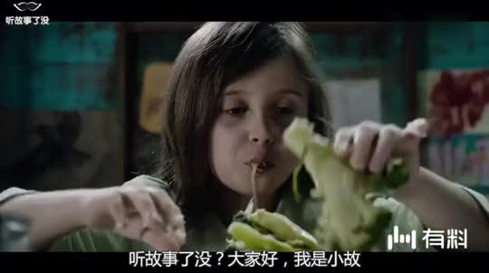 二十年来爸爸只给女孩吃白水煮菜,当吃一次肉后变得一发不可收拾