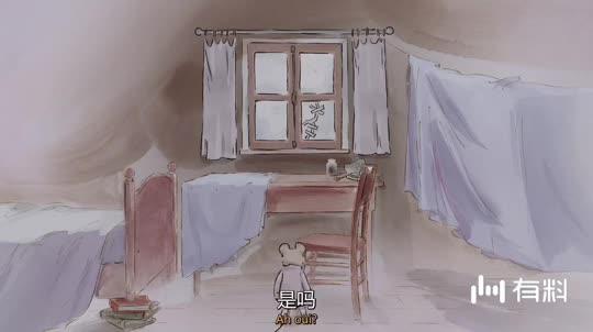 #电影片段#电影《艾特熊和赛娜鼠》片段
