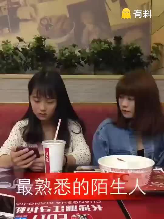 #免费激情电影打开微信,搜公众号 youcai114关注后更精彩d (374)