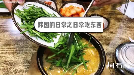 韩国日常之吃货日常