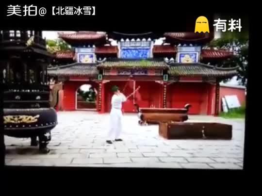 九节鞭化妆演练于16禅寺回放