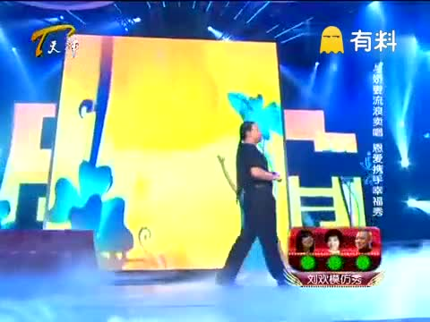 """流浪歌者携手娇妻模仿刘欢,被评委点评""""声音非常的像"""""""