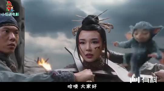 奇幻电影《龙牌之谜》:女孩得到一个令牌,可以召唤远古巨龙