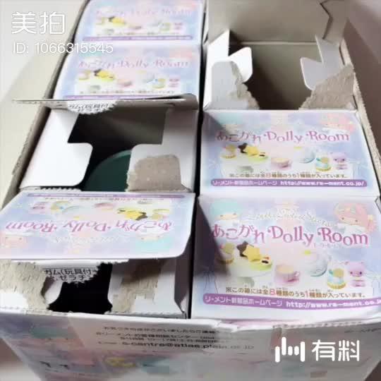 双子星梦幻房间系列盲盒