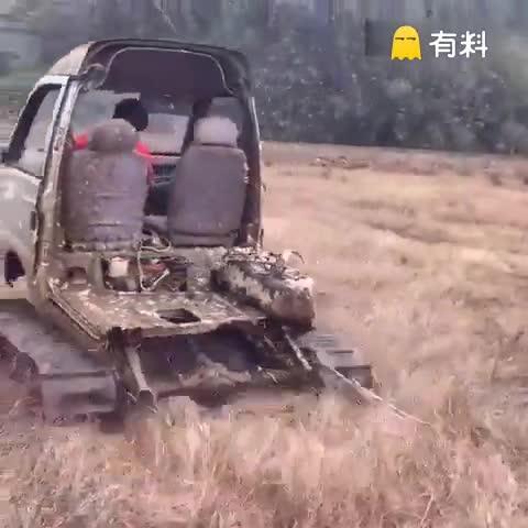 长沙鑫哥面包车改履带车,轮子挺好,这驾驶座真有点。。。
