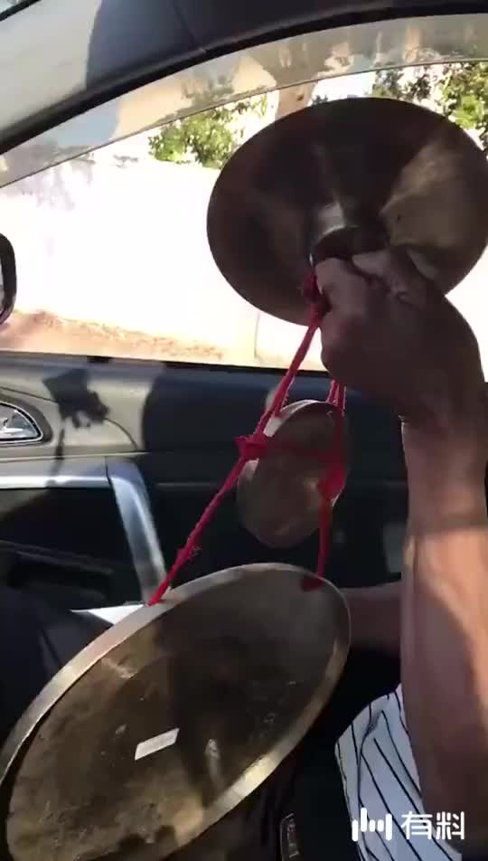 这喇叭吹得真好,我都想早点走了。