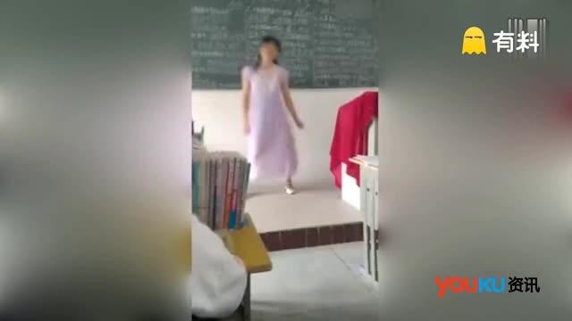实拍中学女老师讲台上大跳热舞 搭档的男生都羞羞了