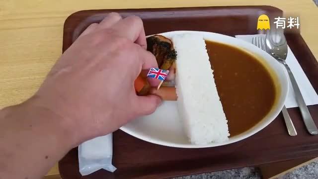 日本_水库咖喱饭,泄洪场面壮观