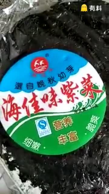 #海佳味紫菜是塑料袋做的#