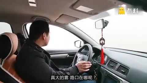 哥们就这样把车子丢了。