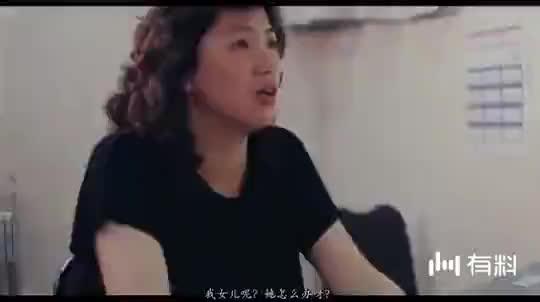 看完之后让人窒息的电影,如果你不再年轻,请别看《香港制造》