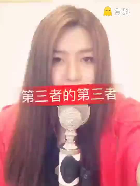 #看'襟爆视频##w信搜公众号 youcai114有才实拍让您热血沸腾# (40)