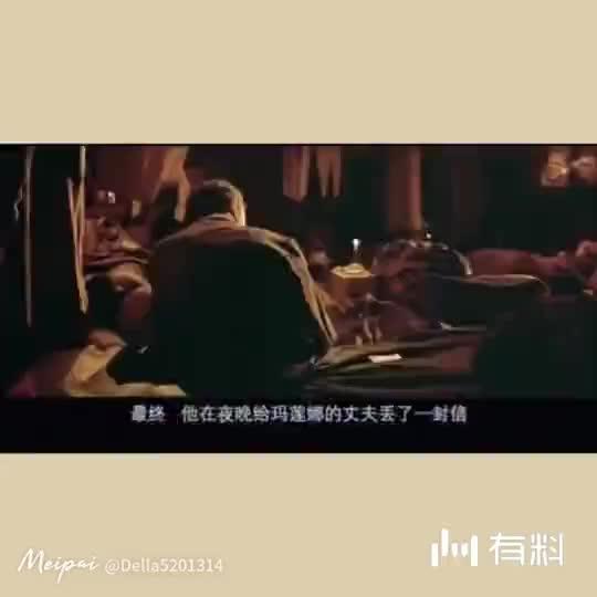 终结,电影影名《西西里的美丽传说》