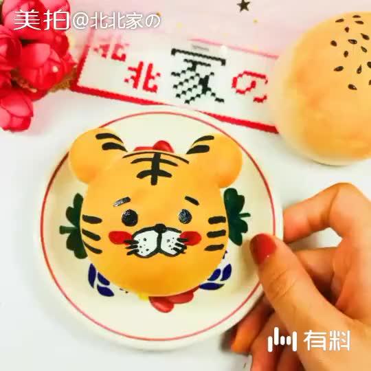 【大猫咪捏捏乐】两只老虎 两只猫咪跑的快