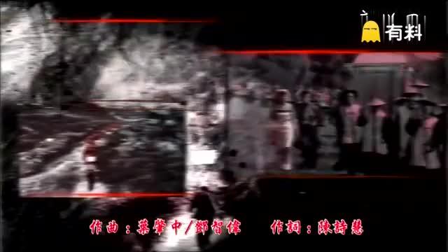 #夜深推歌#前奏一响起来,《巾帼枭雄》里的四奶奶,九姑娘和柴九就跳出来了。想念以前的TVB,那些让人涕泪横流的感动。吴卓羲-红蝴蝶。晚安啦.