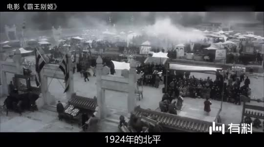 华语电影的巅峰之作《霸王别姬》,大腕无数,至今无人超越!