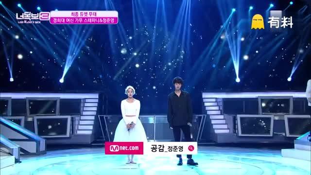 【tvcast】#看见你的声音3#郑俊英和他选择的少女带来<共感>的合唱→又是一个开口醉系列~