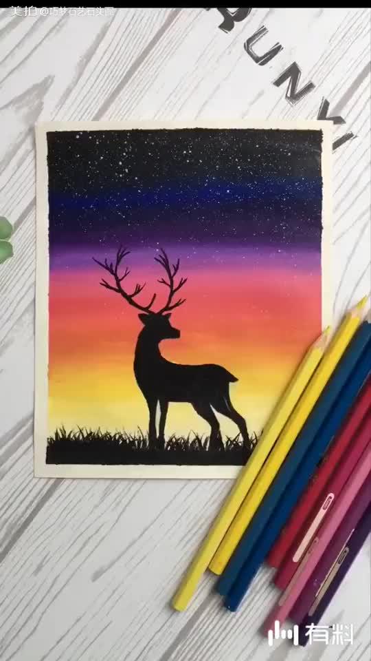 教大家画一幅超级简单的星空鹿