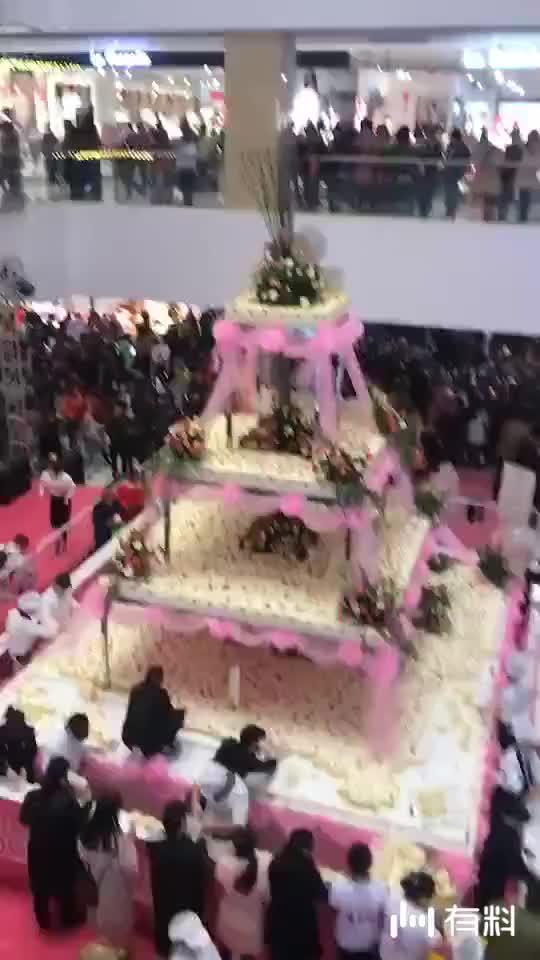 #固始县西亚购物的大蛋糕#