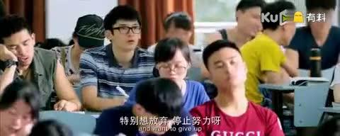 学生和老师的英语对话,用错一个音,把老师气翻了