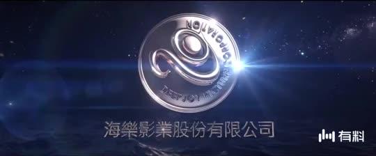 【星际特工:千星之城】HD最终版中文电影预告