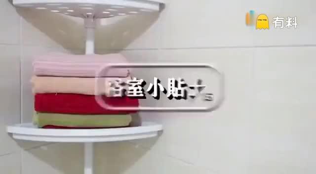 浴室里面的一些小技能,涨姿势了,生活达人必备!