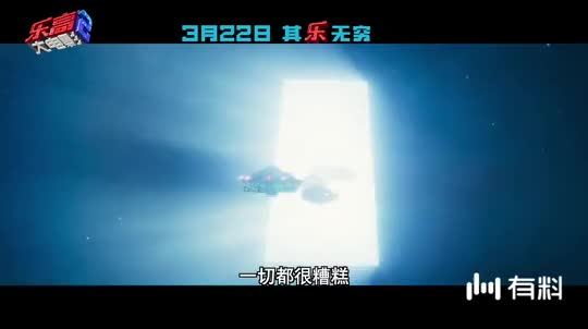 """【乐高大电影2】阳光男孩艾米特""""一秒拯救小确丧"""""""