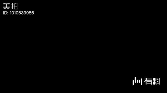 《跳跃生命线》跳跃F4强强联手