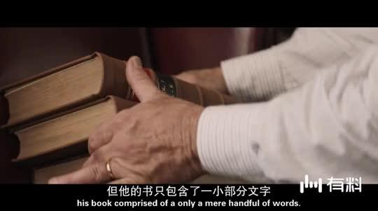 #电影迷的修养#牛津词典的诞生,离不开一个杀人犯,高分电影《教授与疯子》