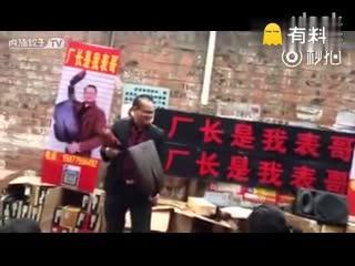 #这个视频666#南宁哥卖鞋也卖力也卖口秀