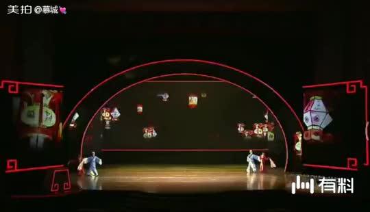 第四届中国越剧节闭幕式《追鱼·观灯》杨婷娜