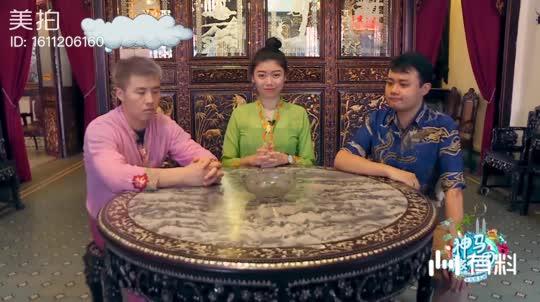 神马是峇峇与娘惹?看完你就知道了!